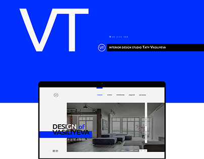 website for design studio