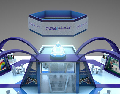 Tasnee Exhibition