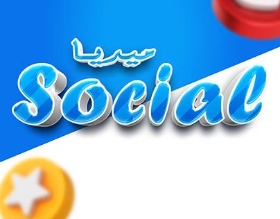 Social Media v5