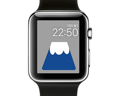 Apple Watch face (Mt Fuji)