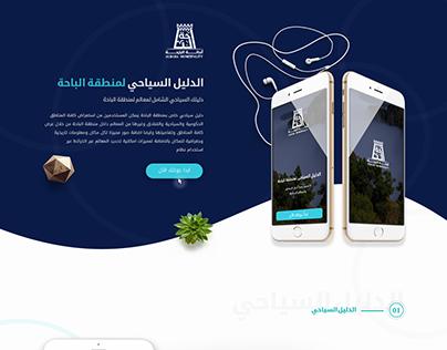 Tour guide to Al Baha area