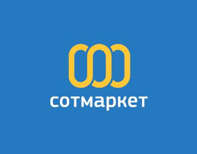 Сотмаркет
