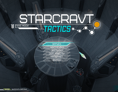 Starcravt