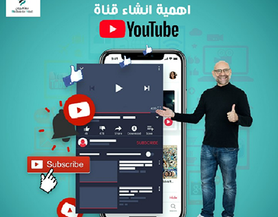 mo3asron marketing