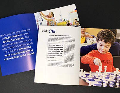 BASIS International School Brochures