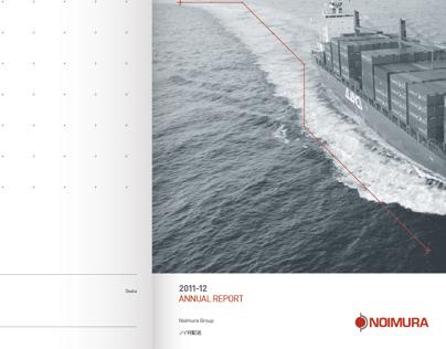 Noimura Shipping