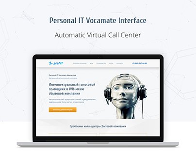 Landing page for automatic virtual call center