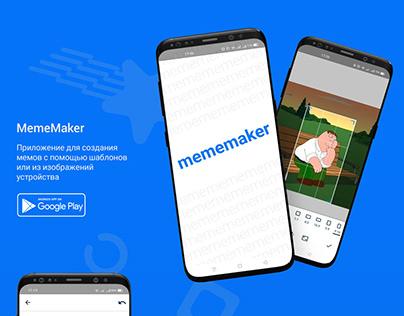 MemeMaker app