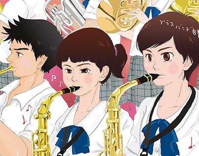 ブラスバンド a brass band