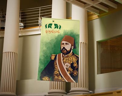 Abdeen Palace Museums