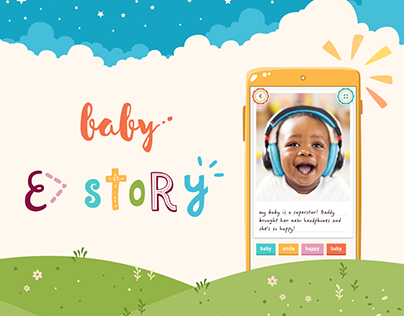 Baby Estory - kids timeline app