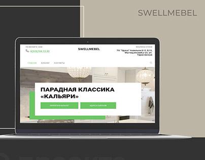 Интернет-каталог