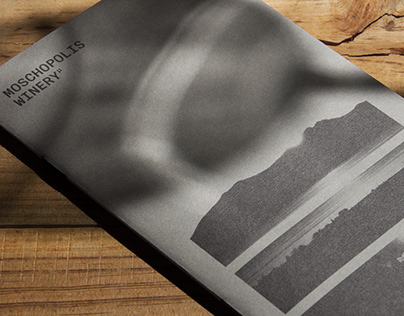 Moschopolis Winery Booklet & Brochure