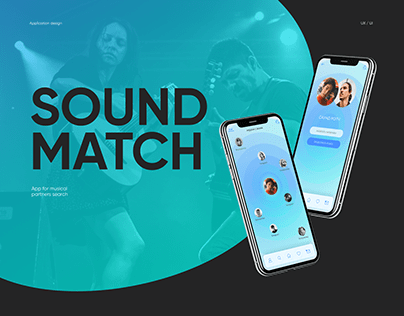 SOUND MATCH APP