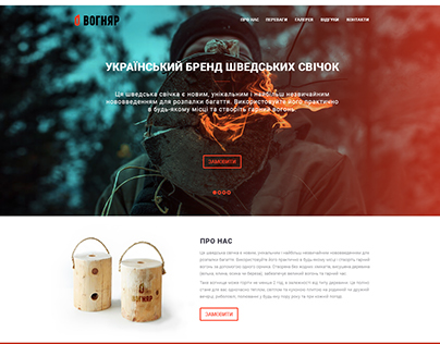 "Logo & landing page for finnish candle ""Vognyar"""