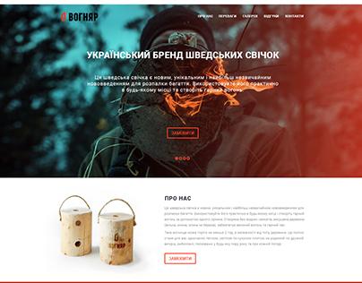 "Logo & landing page for finnish candle ""Vognyar"""