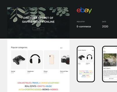 ebay — new website
