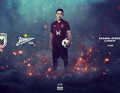 FC Rubin posters