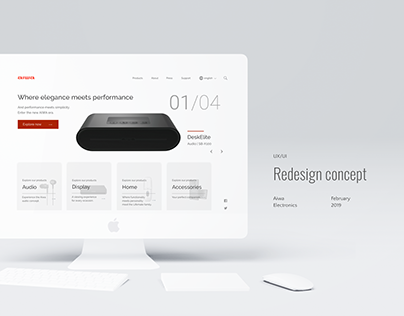 UX/UI - Redesign concept for Aiwa Electronics