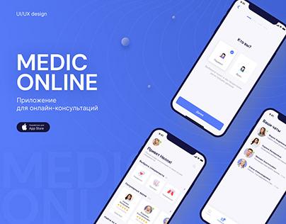 Приложение «MEDIC ONLINE»