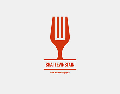 Shay Levinstein - Chef and Culinary Consultant
