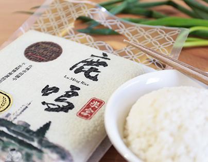 Luming Rice Branding Project