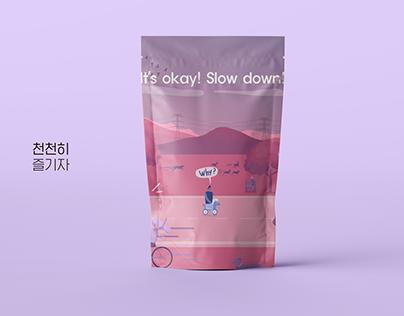 천천히 가도 돼