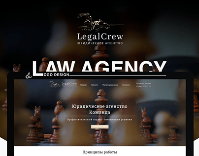 Law agency Web Site and logo design