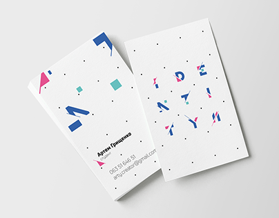 Visual identity for training course