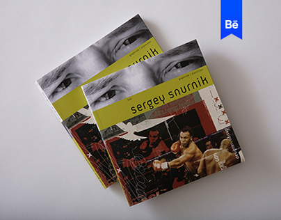 Sergey Snurnik / Pyramyd éditions / Design&Designer
