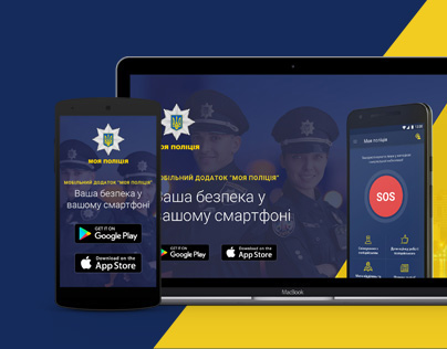 My Police App landing page