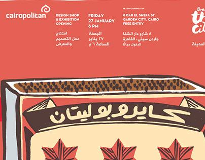 Cairopolitan Posters