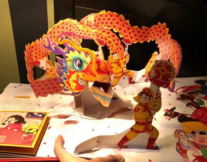 中国传统节日立体书Chinese pop-up book.Children's book