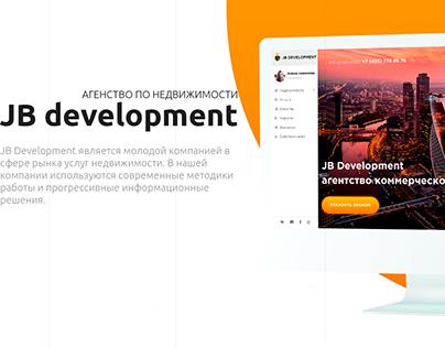 Агенство недвижимости JB Development