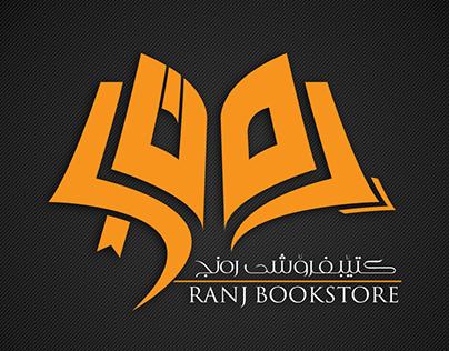 RANJ Bookstore Logo Design