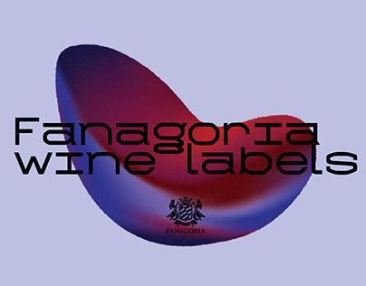 Fanagoria wine labels