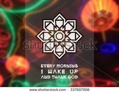 Arabic Symbols and Patterns