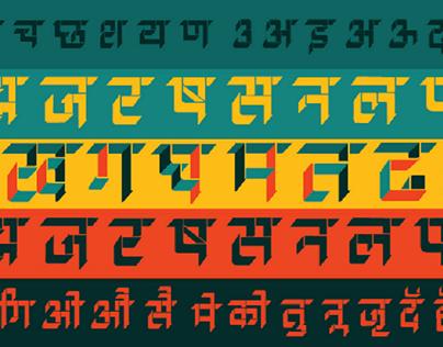 Chhaya- Davanagri Display Typeface