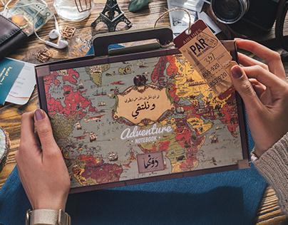 Dawenha Adventure Notebook
