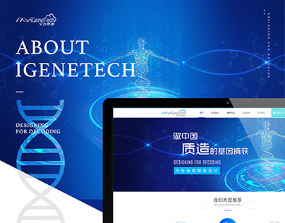 IGENETECH Web Design