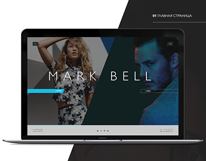 Website design for photographer Mark Bell