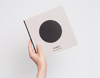 Kropka - book for children. Diploma project.