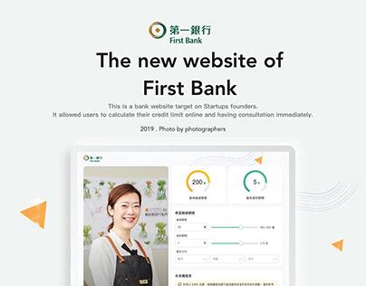 New Website of Firstbank