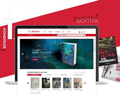 Dioptra Publications (Concept)