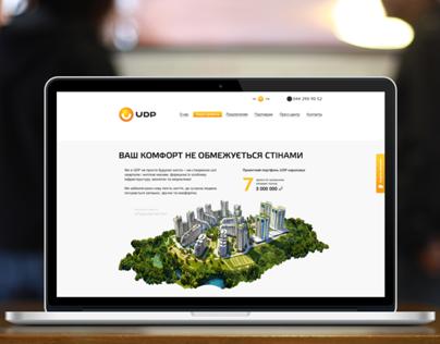 UDP Promo Page