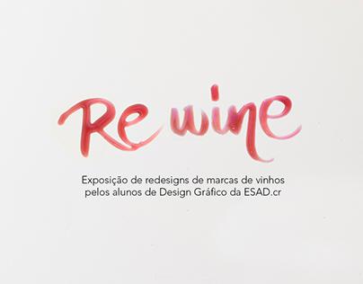 Re Wine - Redesign de Vinhos