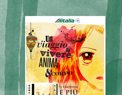 Alitalia | Postcard and Poster