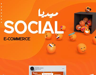 E-Commerce Social media