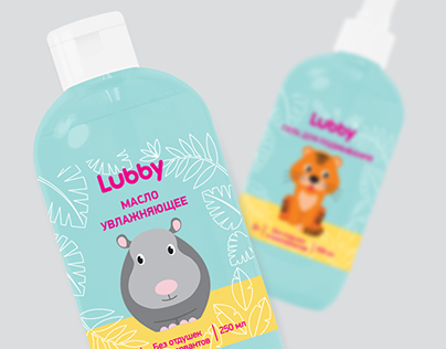 Baby cosmetics package design