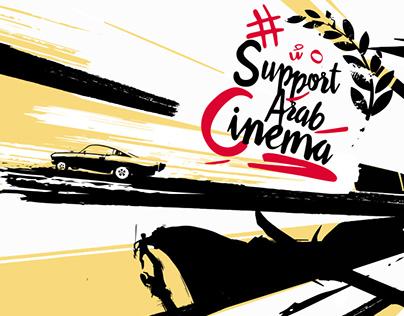 #supportArabCinema - imagenation